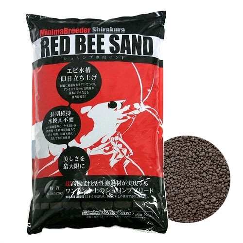Shirakura Red Bee Sand 4kg